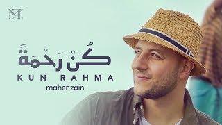 Maher Zain - Kun Rahma | ماهر زين - كن رحمة  (Music Video & On-Screen Lyrics)