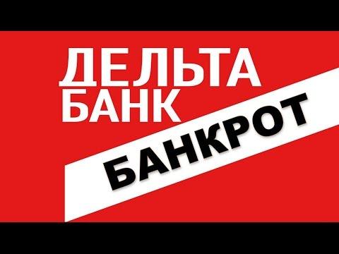 Денежные переводы из Беларуси за границу: сколько стоит