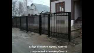 видео Кованые распашные ворота для храма