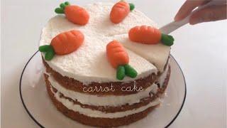 당근케이크 (Carrot cake)