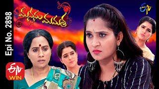 Manasu Mamata | 30th July 2020 | Full Episode No 2898 | ETV Telugu