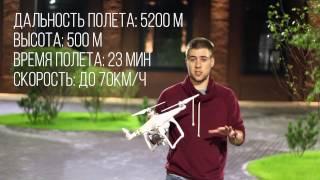 Аренда квадрокоптера с видеокамерой и оператором. От 5000 р.