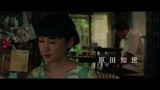 竹内まりやの新曲「小さな願い」が涙を誘う…「あいあい傘」特報