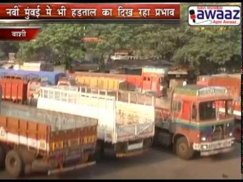 Navi Mumbai Awaaz - Transport Strike