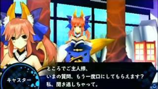 Fate/EXTRA最弱ぶりっこキャスターVSアーチャー thumbnail