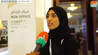 سينمائيون سعوديون يشيدون بقرار فتح صالات السينما