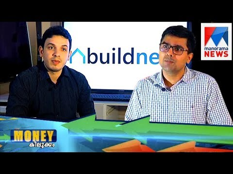 Build Next online solution for construction needs    Manorama News