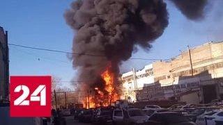 На заводе в Рязани загорелся цех по производству жидкости для розжига - Россия 24