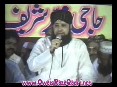 Har so hay izhar MADINAY waly ka by Alhaj Owais Raza Qadri in multan