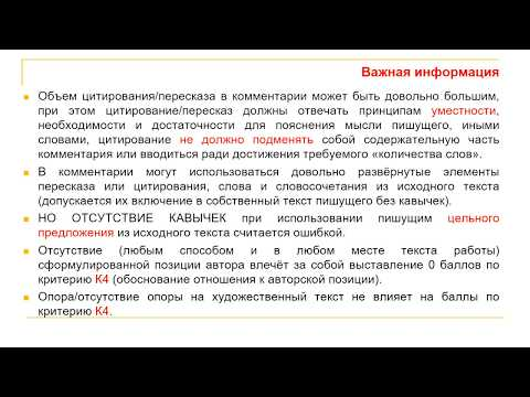 Две недели до ЕГЭ: вебинар для учителей и экспертов ЕГЭ по русскому языку