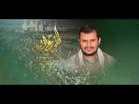Yemeni Ansarullah Song - Uprising Of Light [English Captions]