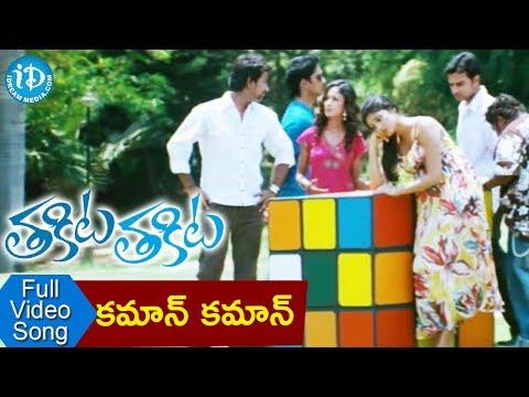 Cmon Cmon Song - Thakita Thakita Movie...