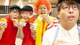 【早食い】マクドナルドで店長にバレずに誰が一番金額高く大食いできるか!?