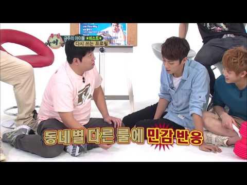주간아이돌 - (WeeklyIdol EP.58) B2ST Doo-joon Play A Game With Marbles