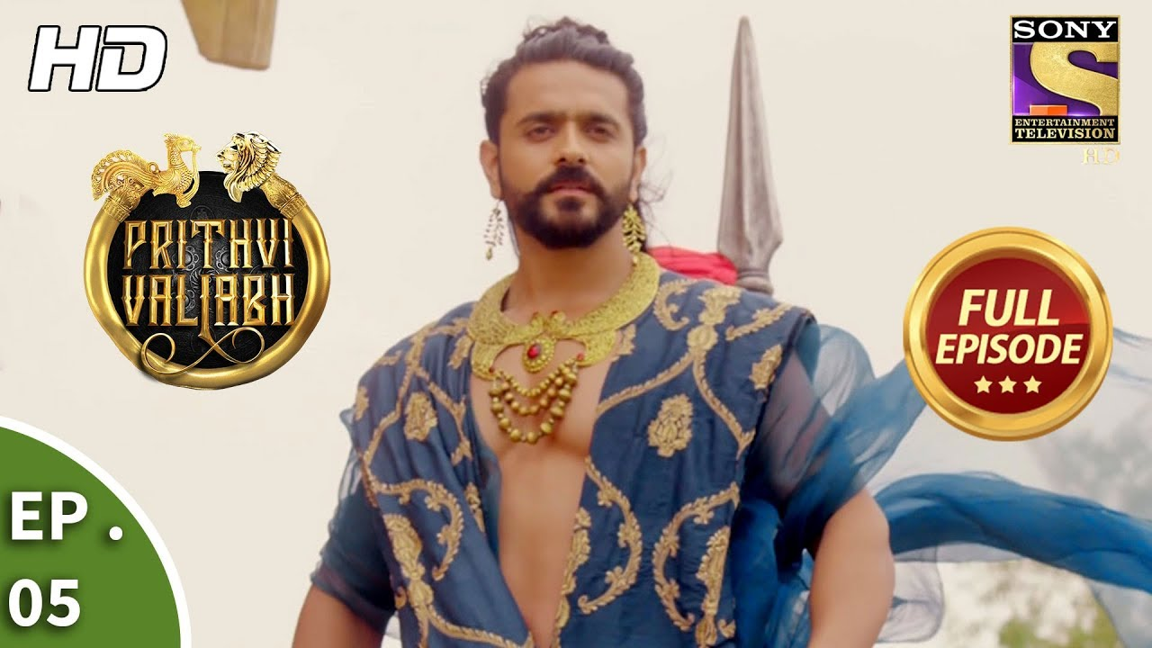 Download Prithvi Vallabh - Full Episode - Ep 5 - 03rd February, 2018