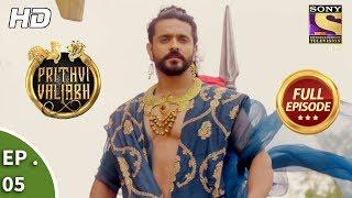 Prithvi Vallabh - Full Episode - Ep 5 - 03rd February, 2018