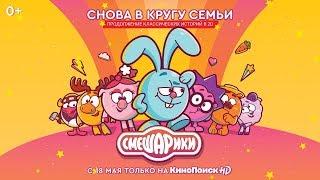 3rd Season Trailer (Russian)