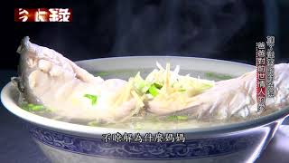 【預告】加了洋蔥的鮮魚湯 爸爸對前世情人的愛