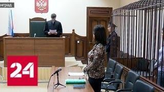 Главврач калининградского роддома угрожала персоналу - Россия 24