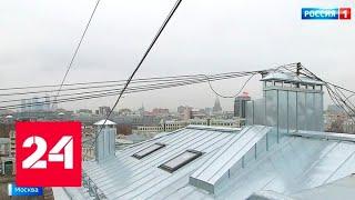 Суд постановил снести незаконную мансарду в доме на Фрунзенской набережной - Россия 24
