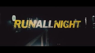 Eminem - Cinderella Man Official Song Trailer RUN ALL NIGHT