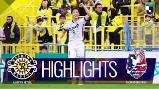 2019年3月23日(土)に行われた明治安田生命J2リーグ 第5節 柏vs岡山...