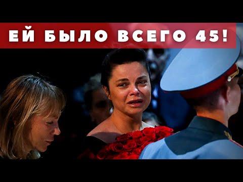 Сегодня Ночью Скончалась Известная Российская Актриса
