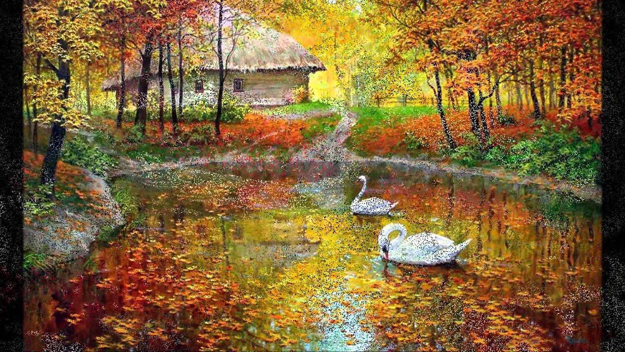 Золотая осень фото картинки