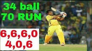ipl 2018 qualifier 1 csk vs srh playing 11 and match prediction