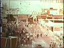 NEW Seaside Heights 1970