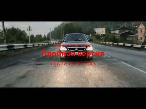 // Муви / Музыка / Каспийский Груз. Черная Волга.