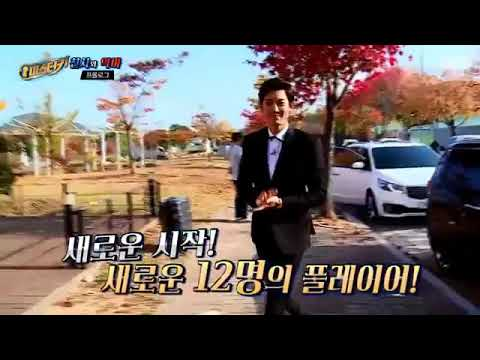 Master Key Eps. 4 preview