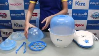 Máy tiệt trùng bình sữa Kiza 5 in 1 KZ309LS