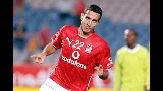 أجمل 30 هدف للماجيكو محمد أبوتريكة   The best 30 goals scored by Abo Treka