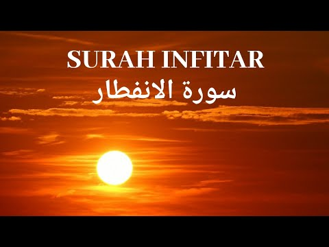 Quran Recitation - Surah Infitar (The Cleaving) - Qari Raad  - with Arabic