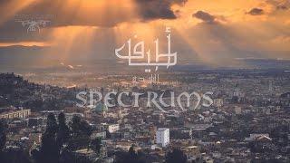 Spectrums Blida - Skycam Algeria