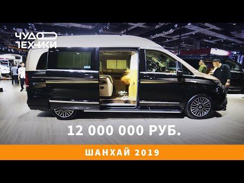 Мерседесы из Китая — 12 млн. за машину