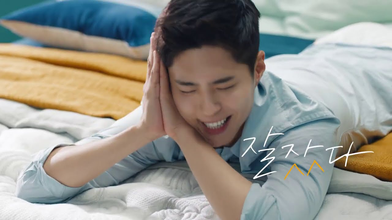 2020 에이스침대 TV-CF '좋은 잠이 쌓인다 좋은 나를 만든다' 5탄 춤편 30s