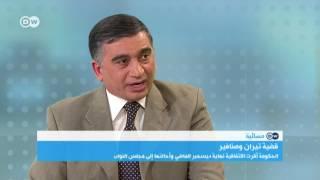 محلل سياسي: قرار اعتبار تيران وصنافير أرضا مصرية صفعة للنظام المصري