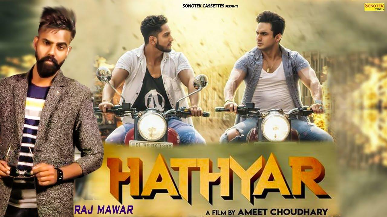 HATHYAR |Teaser |RAJ MAWAR |AMEET CHOUDHARY | HARSH GAHLOT | PRINCE ROSE | LATEST HARYANVI SONGS