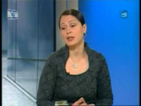 Искусственное оплодотворение в Израиле (ЭКО)