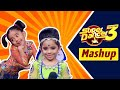 Rupsa's Medley On Iconic Songs | Rupsa | Super Dancer 3 Winner | Mashup