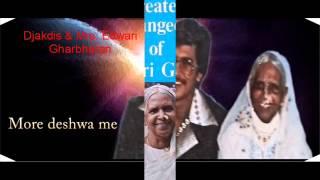 Ram Nagarya Ke Basi | Baithak Gana| DPG