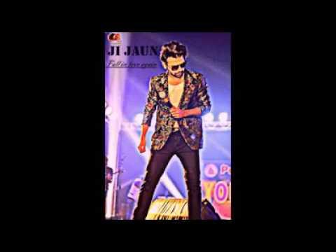 Farhan Saeed | New 2016 Song | Ji Jaun |(Official Audio)|