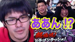 チャンネル登録よろしくお願いします! → http://goo.gl/AI0Lri 】 後半...