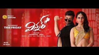 Winner Telugu full length movie  online 2017 | sai dharam tej | rakul preet singh | jagapathi babu|