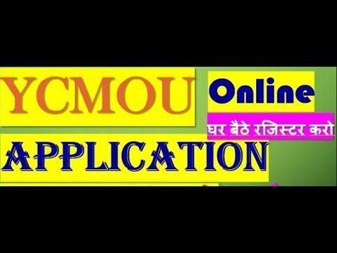 YCMOU online application कैसे fill करें