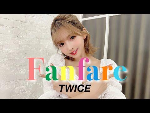 """【三上悠亜】TWICE(트와이스) """"Fanfare""""【Dance Cover / 踊ってみた】"""