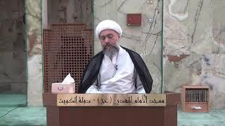 الشيخ عبدالله دشتي - كيف يكون النبي الخاتم محمد صلى الله عليه وآله وسلم أفضل الأنبياء مع أنه أخرهم