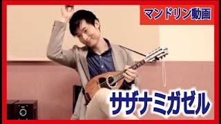 楽譜はこちら / Download the sheet music. https://www.dlmarket.jp/pr...